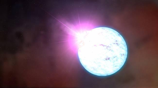 'Nötron Yıldızları'nın Astrofiziksel Gözlemleri' 22 Nisan'da BMKM'de!